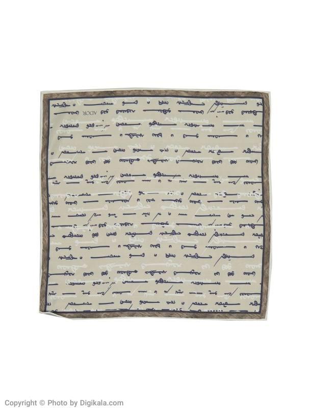 دستمال جیب طرح دار مردانه مدل اویغوری - ادور